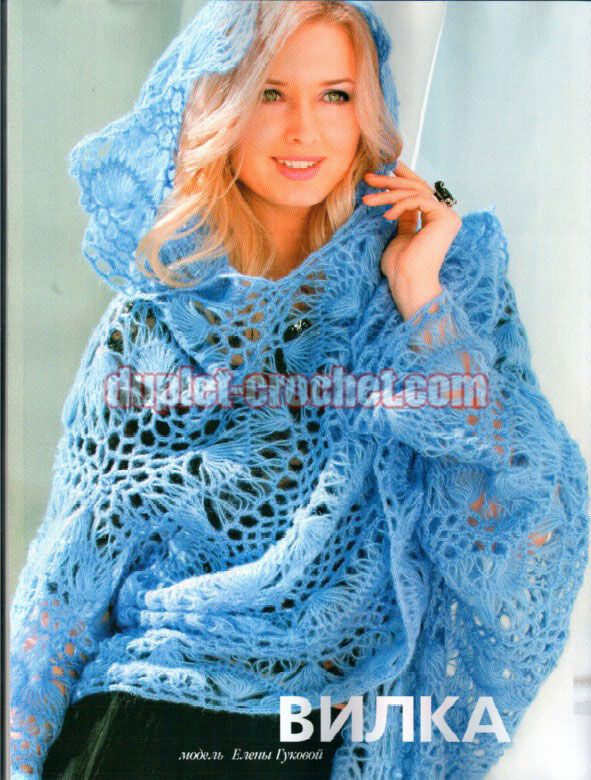 Knitting Shawl Russian : Best images about russian shawl。。。。 on pinterest