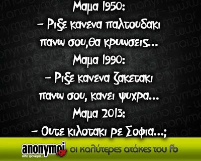 ΜΑΜΑΔΕΣ