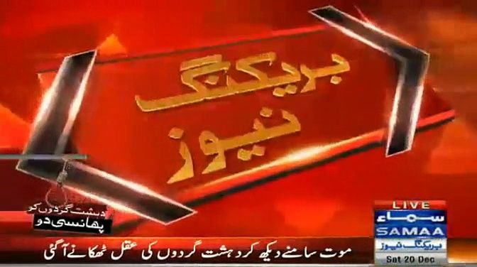Breaking News 2 terrorists more Ready Hang Up & Fire Continue in Kal Adam Tanzeem and Ranger Force in Karachi Samaa News Tv 19 December 2014