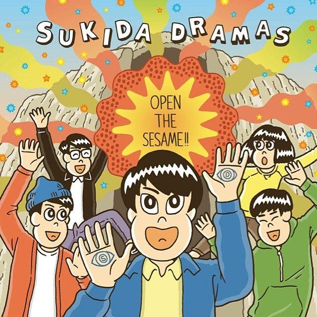 sukida dramasのミニアルバムのデザインしました。というか今してます(笑)9/10発売決定!  #illustration #イラスト #art #junoson #oson #cdjacket