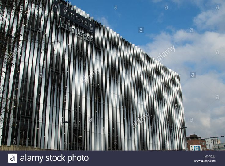 Download this stock image: John Lewis Department Store,Victoria Gate,Leeds,West Yorkshire,England,UK. - M5FD2J from Alamy's library of millions of high resolution stock photos, illustrations and vectors.