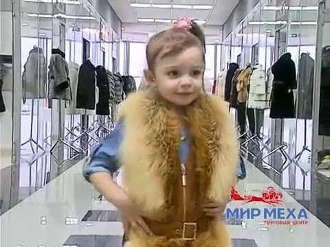 Мир Меха для детей