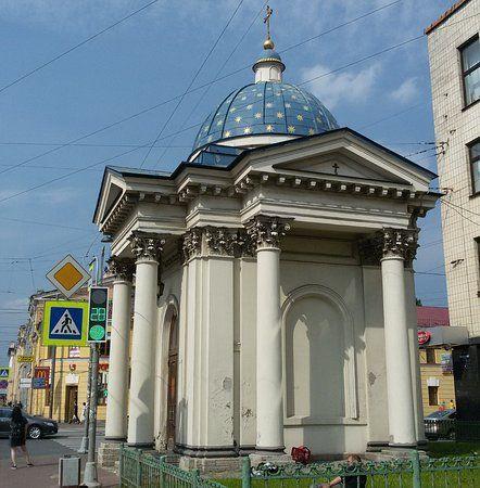 Часовня Троицкого собора