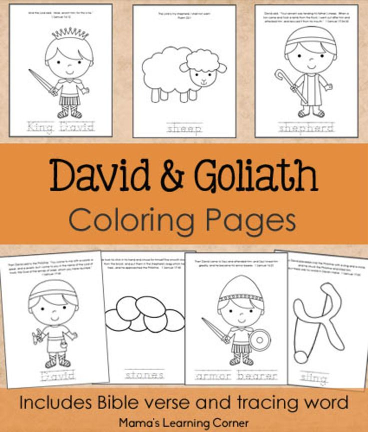 More coloring pages!  David & Goliath.  Also features word tracing to assist kids in their handwriting skills and spelling.