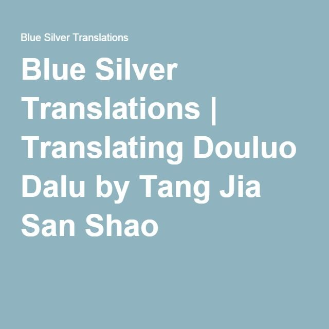 Blue Silver Translations | Translating Douluo Dalu by Tang Jia San Shao