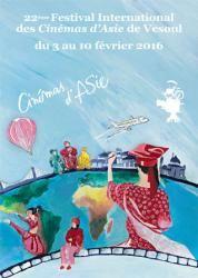 Festival International des Cinémas d'Asie de #Vesoul #Hautesaone