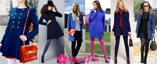 Пальто синего цвета подбор аксессуаров