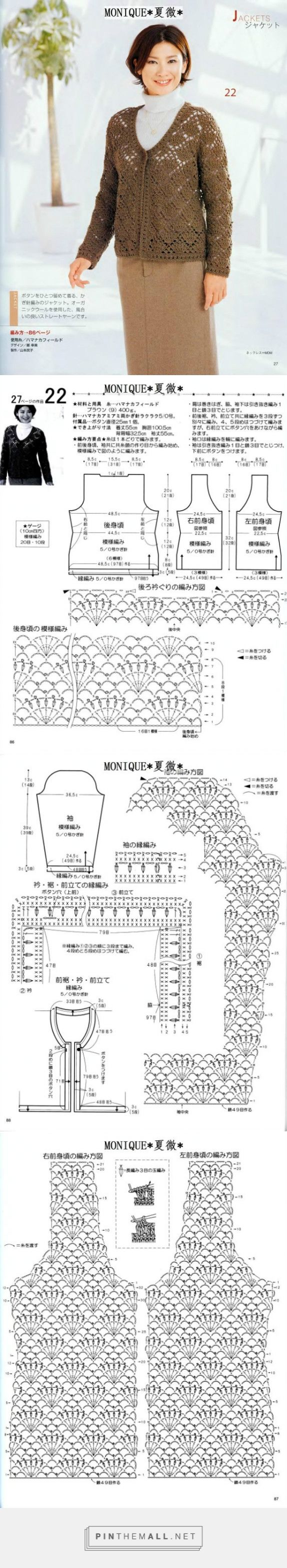 Crochet lace jacket ~~ Nice fans and arcs stitch pattern ~~ complete schematics and charts ~~