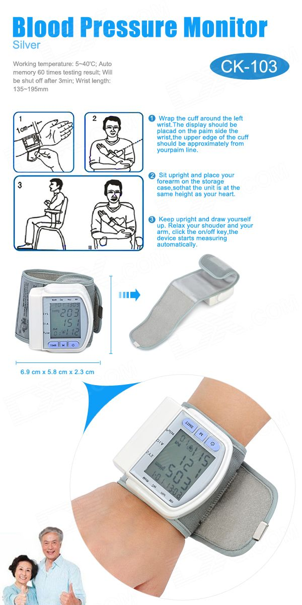 "Buy 1.7"" LCD Pulse Scanning Wrist Watch Blood Pressure Monitor -Silver (2 x AAA)"
