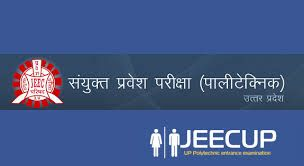 All details of JEECUP 2018 Admission process available on https://www.entrancezone.com/engineering/jeecup-2018/