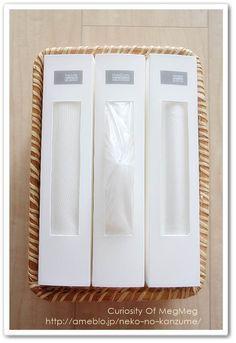 キッチンのポリ袋の収納 ~ シンプルな収納ボックスの作り方