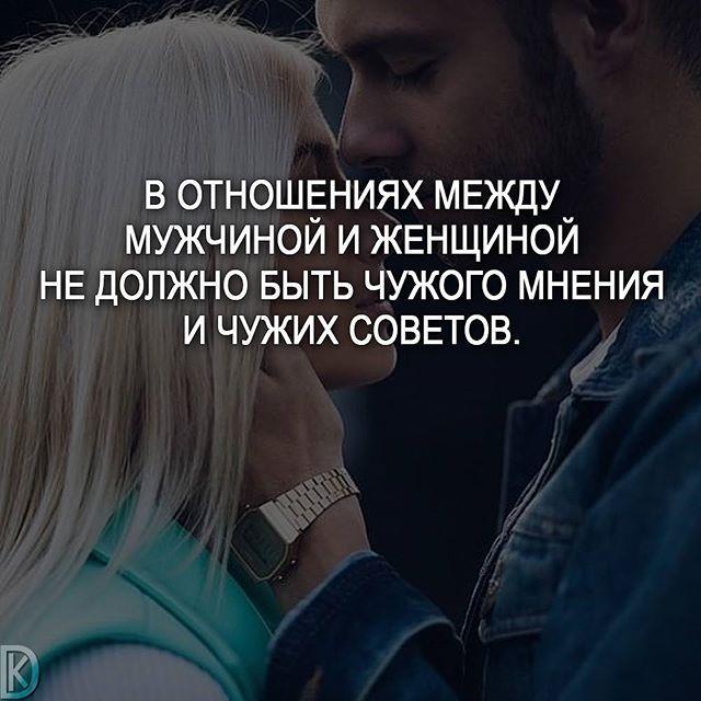 #мотивация #цитата #мысли #счастье #смысл #мотивациянакаждыйдень #любовь #жизнь #цитаты #умныеслова #мысливслух #совет #deng1vkarmane