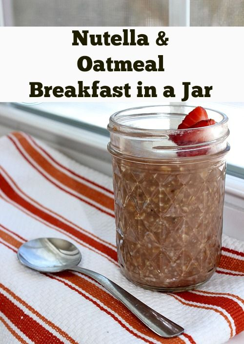Is breakfast at your house crazy? Then you MUST try this Mason jar breakfast. Simply start this Mason jar recipe the night before and you can grab and go the next morning without sacrificing nutrition or taste!