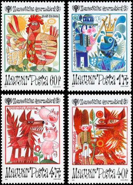 stamps for hungary post, by jános kass (1970s) One of the first things I noticed when I lived there, was the gorgeous postage.