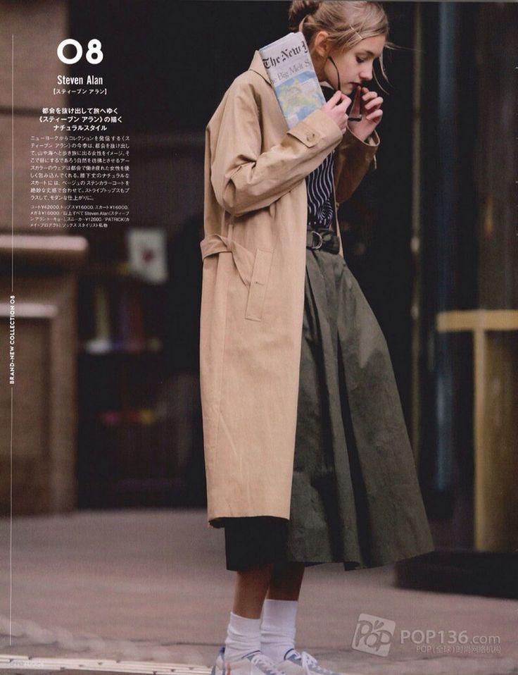 by FUDGE magazine feb issue