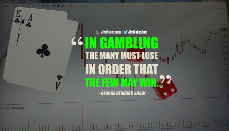 In gambling the many must lose in order that the few may win.