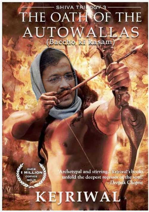 Kejriwal - The Oath of the autowallas (Baccho ki kasam)