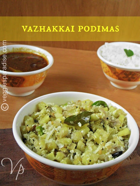 Simple and tasty recipe with raw banana and freshly grated coconut.