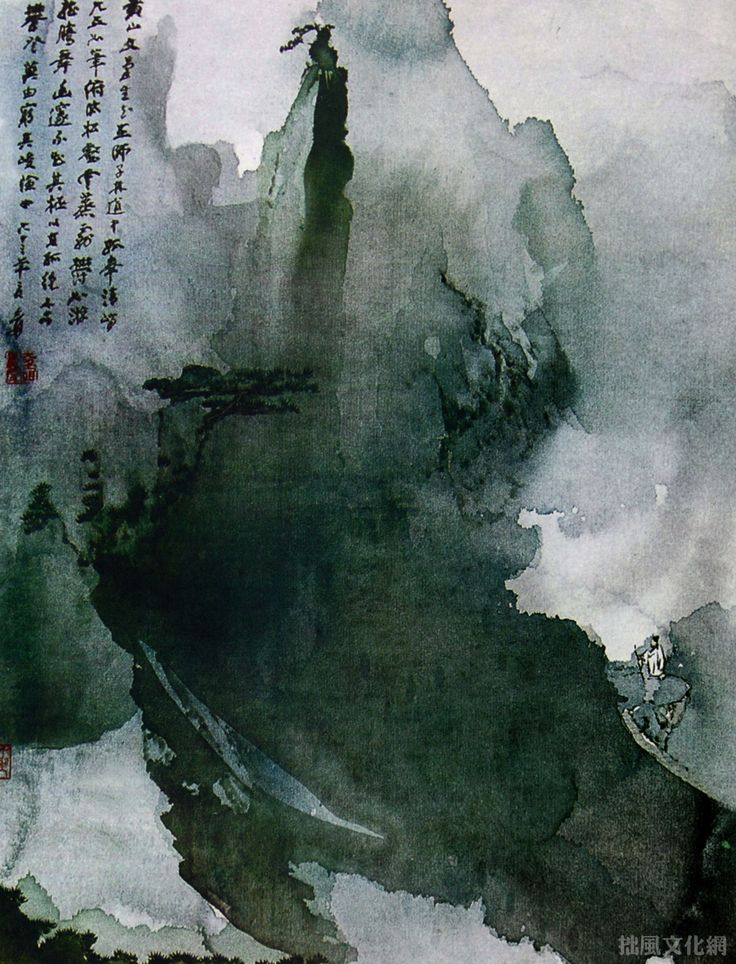 37 best chinese painting mostly sumi images on pinterest sciox Gallery