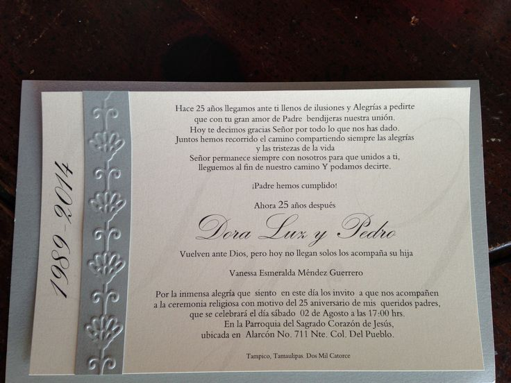 Invitación para boda elegante, hecha a mano