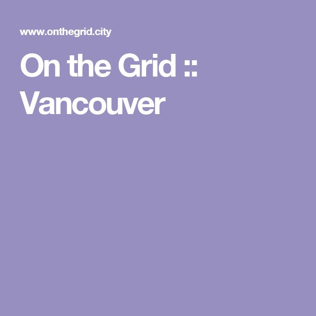 On the Grid :: Vancouver