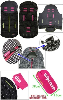 Rakuten: ≪As a tool for foot muff ★ down sleeping bag stroller protection against the cold goods room protection against the cold of the prevention of all color solifluction restricted ≫ stroller use feather to be able to wash Good- Shopping Japanese products from Japan