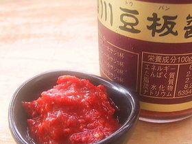 豆板醤・甜麺醤(テンメンジャン)・XO醤・コチュジャンの違い - NAVER まとめ