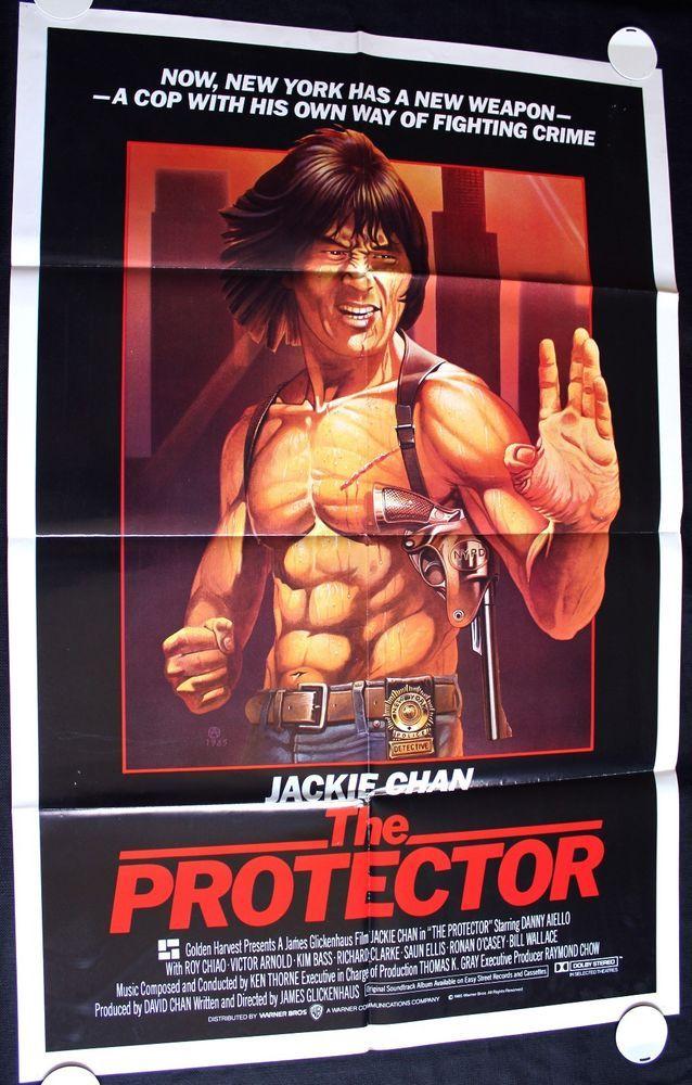 vintage kung fu movies