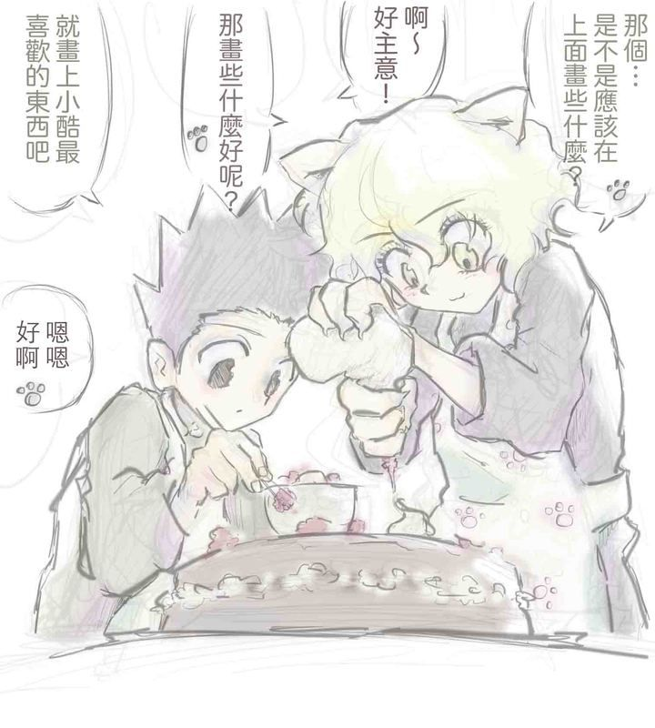 Happy brithday kurapika 1