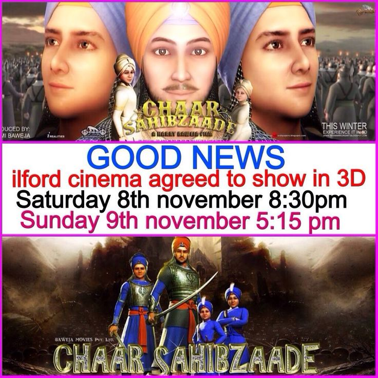 Local Ilford Cineworld Cinema Shows THe First 3D Screening Of Chaar Sahibzaade  Official Movie Trailer http://www.youtube.com/watch?v=V60VT6WvHE4 #XclusivePR