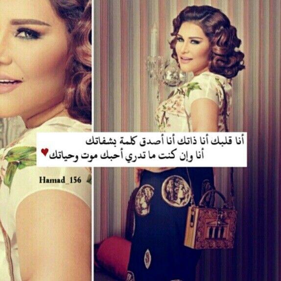 الملكة احلام❤❤@ahlamalshamsi
