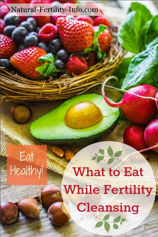 Foods To Eat For Fertility