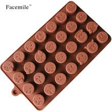 New Arrival Emoji Expression Silicone Mold For Cake Chocolates Candy Ice Baking randomly color 52086(China (Mainland))