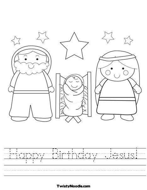 Nativity Worksheet with letter tracing