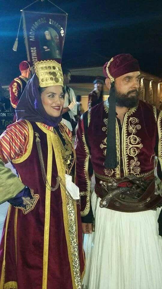 Παραδοσιακή φορεσιά καραγκουνας Θεσσαλίας περιοχής Στεφανοβικειου