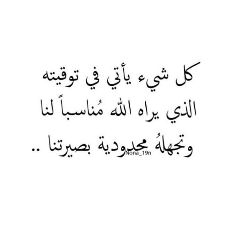 Pin By Abla Garf On اسلاميات Arabic Learning Calligraphy