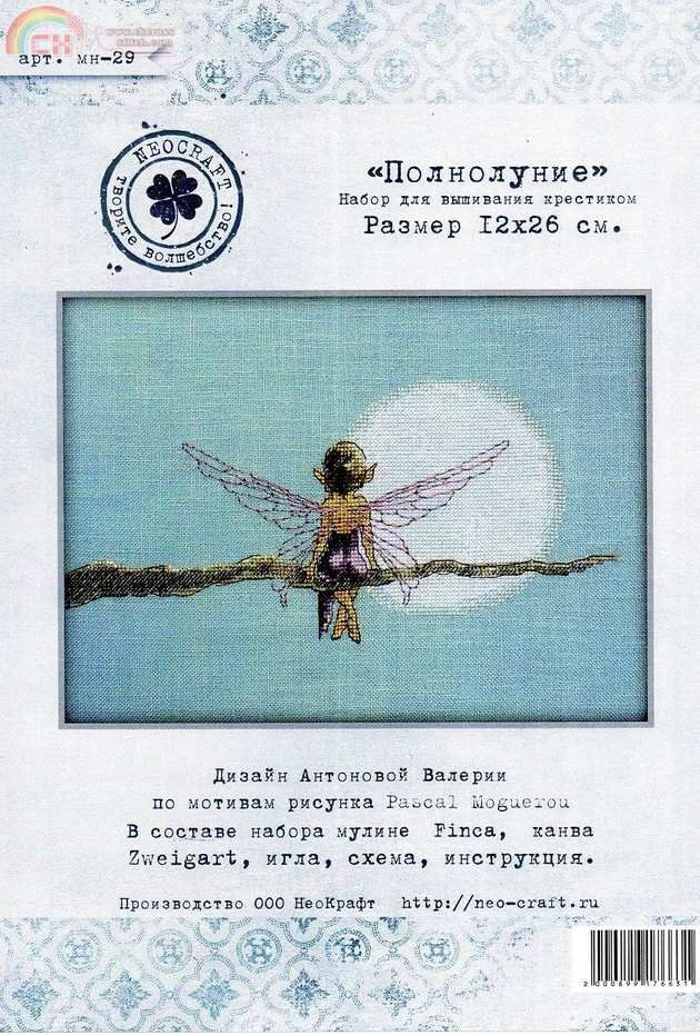 marina-melnik.gallery.ru watch?ph=bMVC-f5LXj&subpanel=zoom&zoom=8
