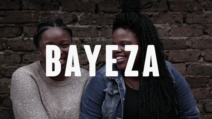 BAYEZA 2016: This is young South Africa today. June 16th is Youth Day in South Africa, and this year marks the 40th anniversary of the historical student uprising in Soweto. For our 2016 BAYEZA youth series, we took to the streets of Jo'burg to ask young South Africans what being young is all about, today.