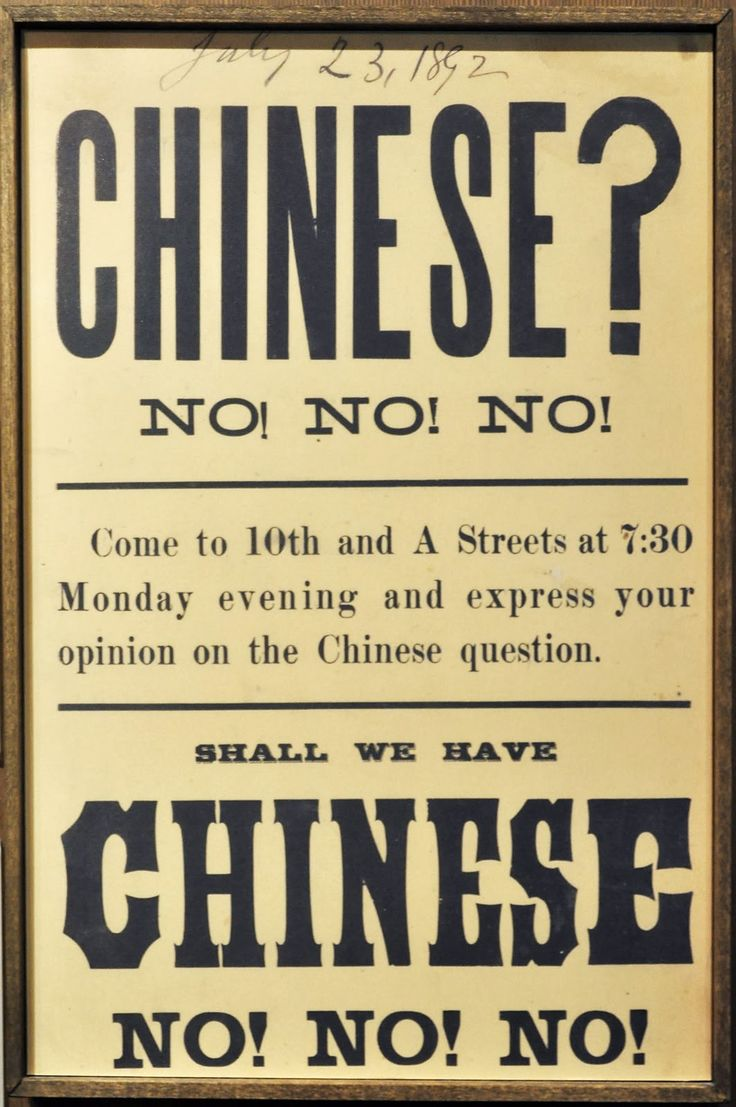 a history of chinese immigration into america It is estimated that over sixty million people have immigrated to america and it is this immigration that has built america into a  in american history, chinese.