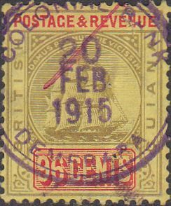 British Guiana 1905 Queen Victoria SG 246 Used Scott 166 Other West Indian Stamps HERE