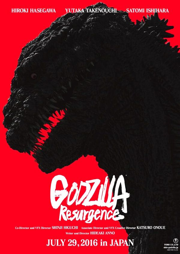 Godzilla Resurgence: English Poster, Shin-Godzilla's Height, Art & More!