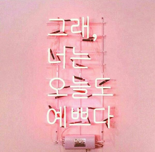 Pin By Blu V On Pink Aesthetic Pastel Pink Aesthetic Pink Aesthetic Aesthetic Colors