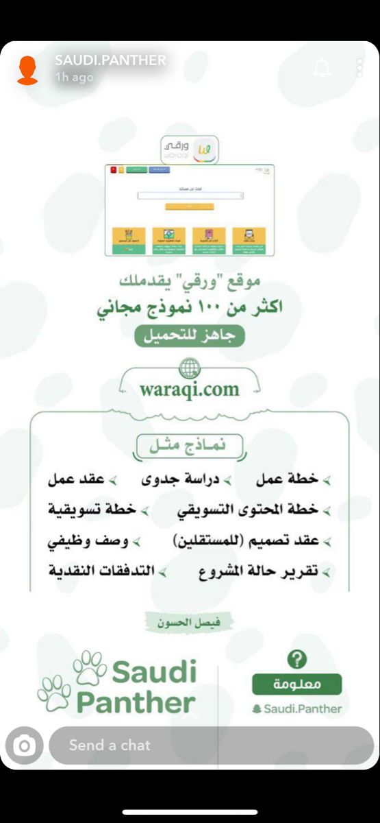 Pin By Haya On مواقع مفيدة Learning Websites Weather Quotes Learning Apps