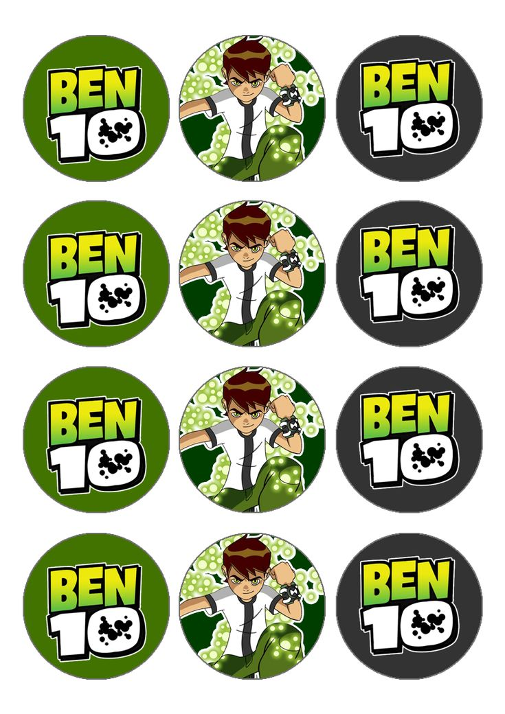Imprimible de Ben 10 - www.susaneda.com