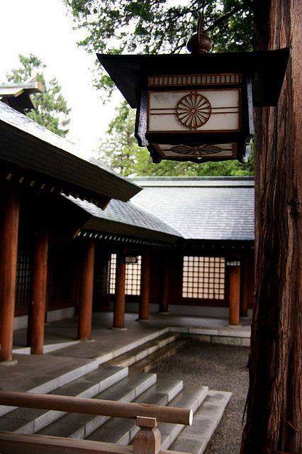 Japanese Style Architecture 132 best architecture | japan images on pinterest | japanese style