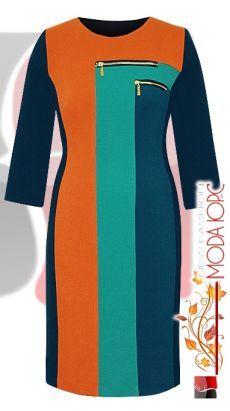 Идеи. Комбинированные платья и костюмы. Мода для полных и для женщин элегантного возраста.