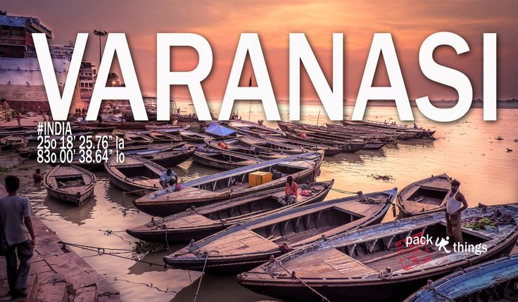 Travel Photography in Varanasi, India more on packurthings.wordpress.com