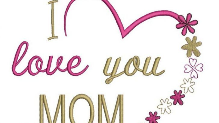 Happy Mothers Day Pictures Images Photo Quote I Love You Mom Profile Picture Frames For Facebook Happy Mothers Day Pictures Love You Mom Mothers Day Pictures