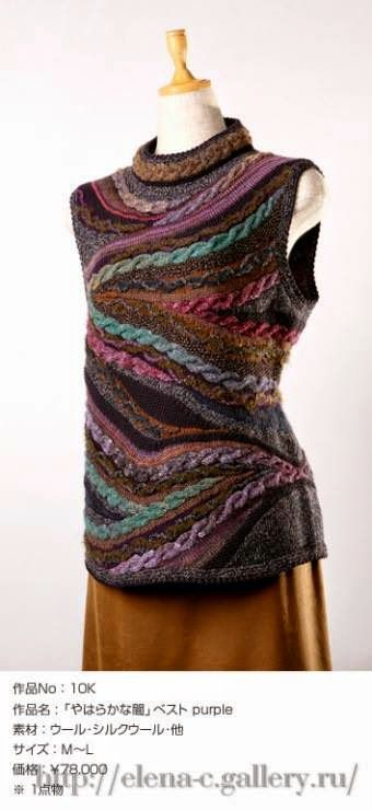 It's not crochet but is great inspiration!