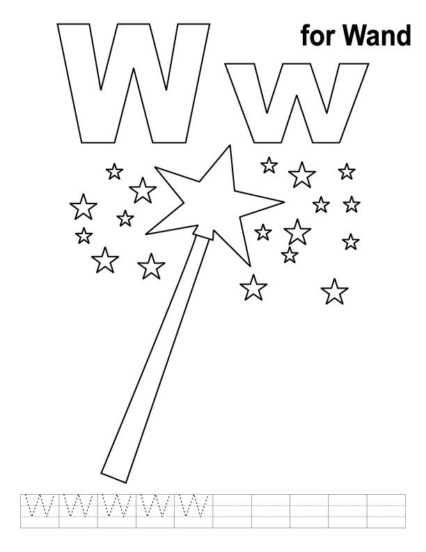 W for wand coloring page with handwriting practice